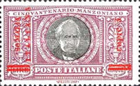 [Italian Postage Stamps Overprnted & Surcharged, type M5]