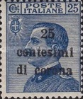 [Italian Stamps Surcharged, Typ F]