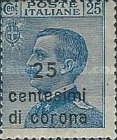[Italian Stamps Surcharged, Typ P]