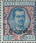 [Italian Stamps Surcharged, Typ S]