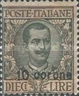 [Italian Stamps Surcharged, Typ T]
