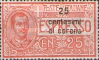 [Italian Express Stamp Surcharged, Typ V]