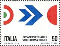[The 50th Anniversary of the 1st Flight from Rome to Tokyo, Typ AFK]
