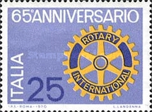 [The 65th Anniversary of Rotary International, Typ AFU]