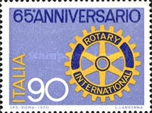 [The 65th Anniversary of Rotary International, Typ AFU1]