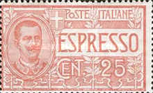 [Express Stamp, Typ AM]