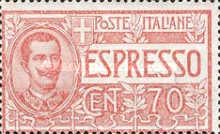 [Express Stamps, Typ AM3]