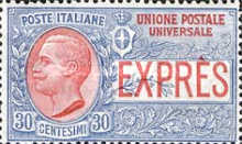 [Express Stamps, type AR]