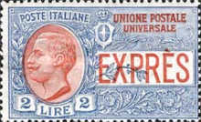 [Express Stamps, Typ AR1]