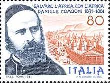 [The 150th Anniversary of the Birth of Comboni, Typ AUR]