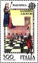 [EUROPA Stamps - Folklore, Typ AUY]