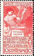[The 50th Anniversary of the Italian State, type AW]
