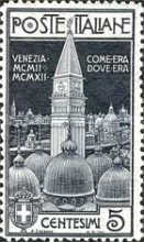 [The Campanile in Venice, type AY]