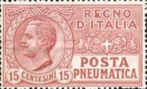 [Pneumatic Dispatch Stamp - New Colours, type BB5]