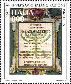 [The 150th Anniversary of the Emancipation of Italian Jews, type CAD]