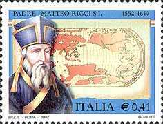 [The 450th Anniversary of the Birth of Father Matteo Ricci, Typ CLF]