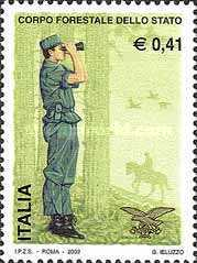 [National Corps of Foresters, Typ CMR]