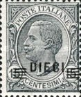 [King Victor Emmanuel III Stamps of 1908-1920 Surcharged, Typ CW]