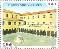 [Schools in Italy, Typ CZX]