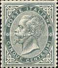 [King Victor Emmanuel II, 1820-1878  - New Design, type E]