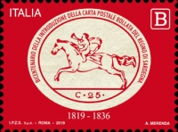 [The 200th Anniversary of Postal Service in the Kingdom of Sardinia, Typ EHL]