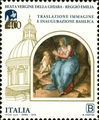 [The 400th Anniversary of the Basilica della Ghiara, Typ EIQ]