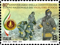 [The 80th Anniversary of the National Fire Brigage Corps, type EKU]