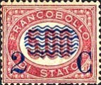 [Government Service Stamps Surcharged, type P6]