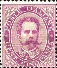 [King Umberto I, type Q5]