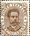 [King Umberto I - New Drawing, Value in Corners, Typ R]