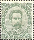 [King Umberto I - New Drawing, Value in Corners, Typ S]