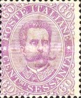 [King Umberto I - New Drawing, Value in Corners, Typ T]