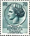 [Italia - Syracusean Coin, New Colours, Typ TO25]