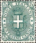 [National Coat of Arms - White Paper, type W1]