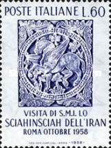 [Visit of the Shah of Iran to Italy, Typ WY1]