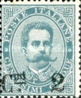 [King Umberto I - Surcharged, type X]