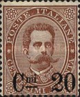 [King Umberto I - Surcharged, type X1]