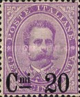 [King Umberto I - Surcharged, type X2]