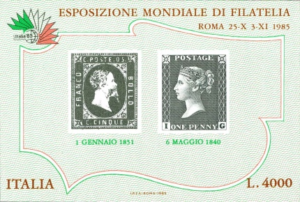 [Stamp Exhibition - ITALIA '85 - Stamps on Stamps, type XCX]