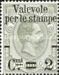 [Parcel Stamps Overprinted New Value, type Y]