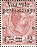[Parcel Stamps Overprinted New Value, type Y2]