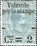 [Parcel Stamps Overprinted New Value, type Y3]