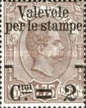 [Parcel Stamps Overprinted New Value, type Y5]