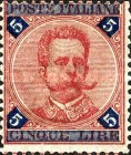 [King Umberto I, type Z]