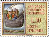 [The 1900th Anniversary of St. Paul's Arrival in Rome, Typ ZP]