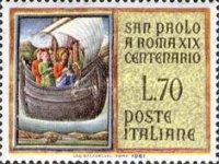 [The 1900th Anniversary of St. Paul's Arrival in Rome, Typ ZP1]
