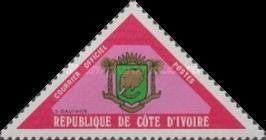 [Coat of Arms - No Value on Stamps - Inscription