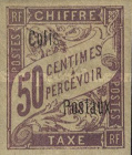 [Postage Due Stamps Overprinted