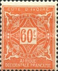 [Postage Due Stamps - New Design, type B6]