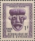 [Postage Due Stamps - Masks, type D]